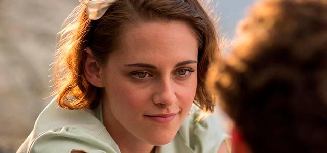 Biografía y curiosidades de Kristen Stewart